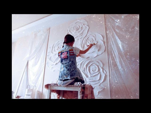 БАРЕЛЬЕФ изюминка интерьера! Speed painting wall art!