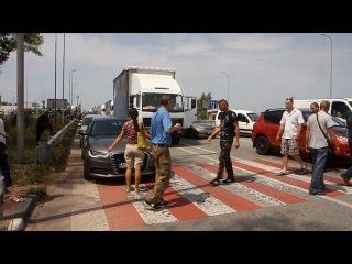 АТОшники перекрили трасу Київ-Чоп під Житомиром - Житомир.info