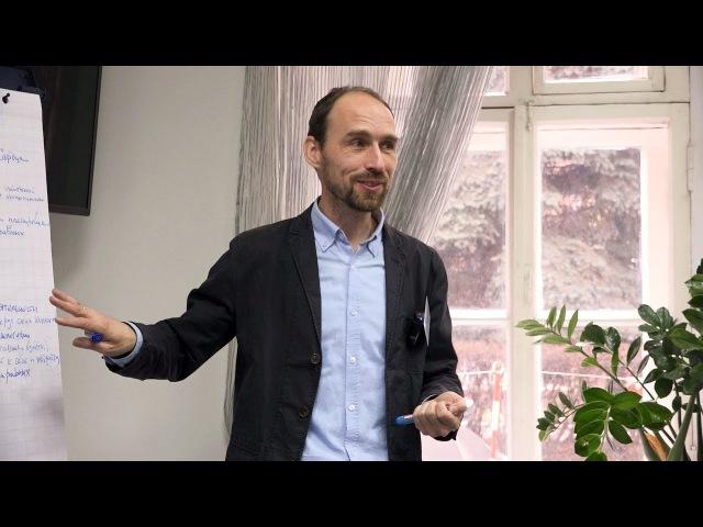 Егор Коврижкин-Каким должен быть лидер для подростков-Тренинг для волонтёров. Часть 1