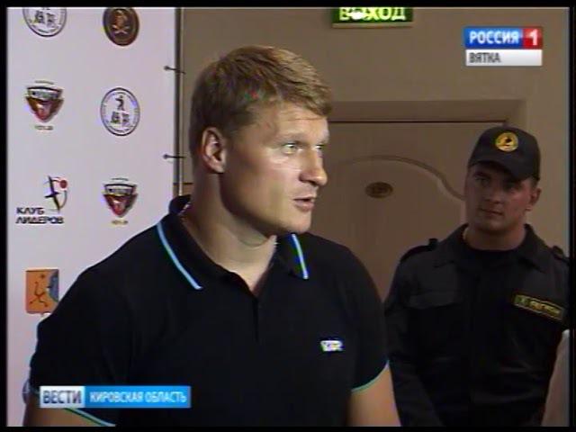 Турнир по боксу на призы правительства Кировской области (ГТРК Вятка)