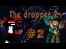 Приключения Мистика и Лаггера!  Прохождение карты в майнкрафт #112.The Dropper  2 серия