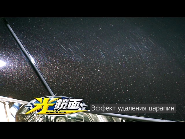 New Scratch Clear Wax Полироль для маскировки царапин на кузове автомобиля