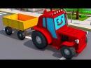 Трактор с прицепом УБЕГАЕТ ОТ ВРАГОВ! Мультики про машинки все серии подряд НОВЫ...
