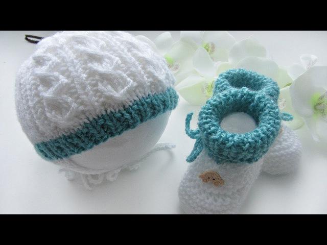 Комплект шапочка-чепчик и пинетки