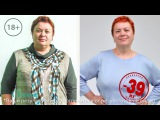 Как похудеть на 39 кг? Быстрый способ похудения для женщин #способпохудения #поху ...