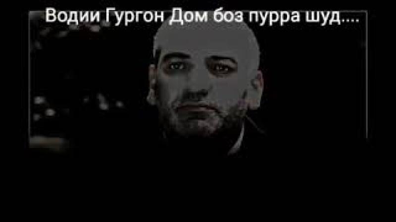 Долина Волков Западня 301 серия 2017