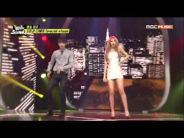 140902 BESTie Dahye HALO OOON Dance Now Trouble Maker