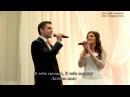 КОГДА ПРИХОДИТ С НЕБА ЛЮБОВЬ – песня жениха и невесты LIVE