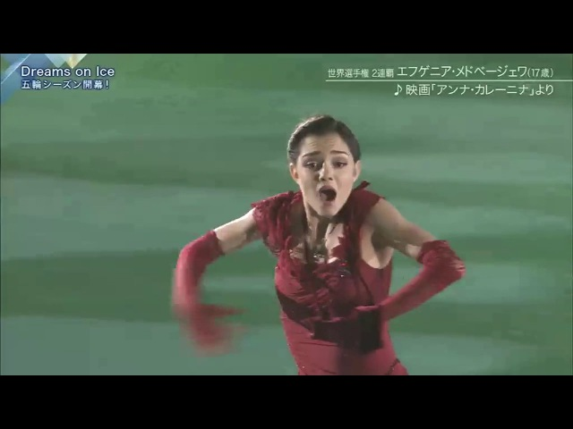 Evgenia Medvedeva | Евгения Медведева - Dreams On Ice 2017 (Анна Каренина)
