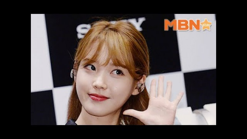 NEWS 170920 @ IU at SONY Launch Event by MBN