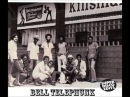 BELL TELEPHUNK LOVE COMPANY UNISSUED SOUL 1976 KINSMAN