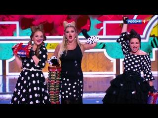 Наташа Королева, Анна Семенович и Марина Девятова - Частушки (