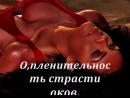 Фильм. БЕЗУМНАЯ СТРАСТЬ