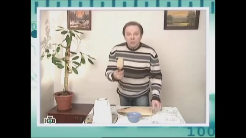 Как лечить желудок в домашних условиях 80