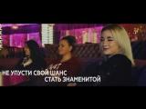 Pr production|Ты Уникальная| Промо