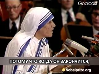 Речь Матери Терезы, О голоде