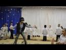Танец макар