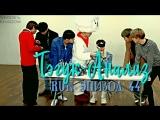 [ русс.суб. ] Тэгук_Чонгук не сводит глаз с Тэхена// Jungkook Keeps Stealing Glances at Taehyung __ Taekook_Vkook Analysis BTS R
