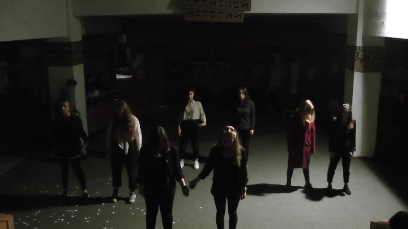 How we do Студия Танца