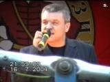Александр Дюмин - Ёлочки-иголочки (