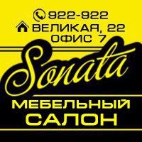 sonata53
