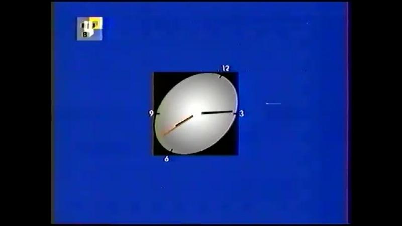 Начало эфира и программа передач (ТВЦ, 3 августа 2002)