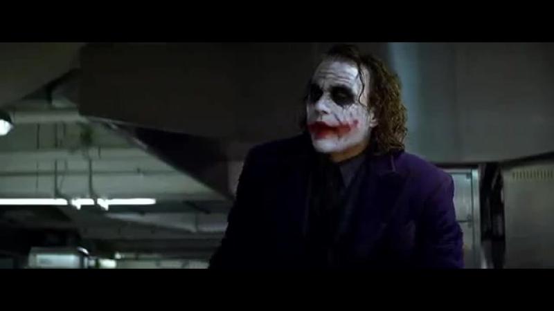 фокус Джокера