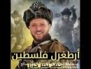 Ahmad Nassr Jarrar : L'Ertuğrul Ghazi : L'Aigle insaisissable de Palestine Terreur des poltrons juifs ..... لا تحزن معاك الله  ي