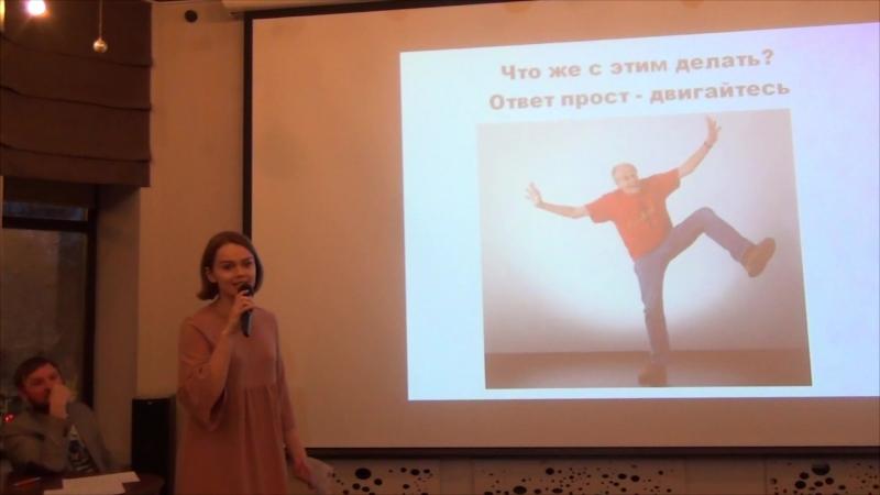 Екатерина Гульнева. Почему болит спина и что с этим делать