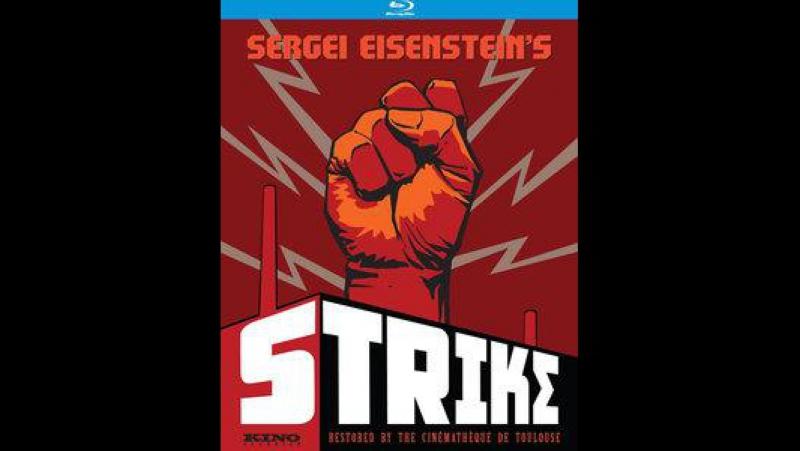 Sciopero (Strike) 1925 Sergei M. Eisenstein