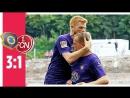 «Эрцгебирге» Ауэ - «Нюрнберг» 3:1 | (26.08.2017) | Чемпионат Германии. 2-я Бундеслига 2017-18 | 4-й тур | HD