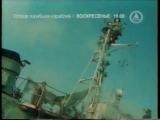 staroetv.su / Анонсы и реклама (ДТВ-Viasat, 06.07.2005) (1)