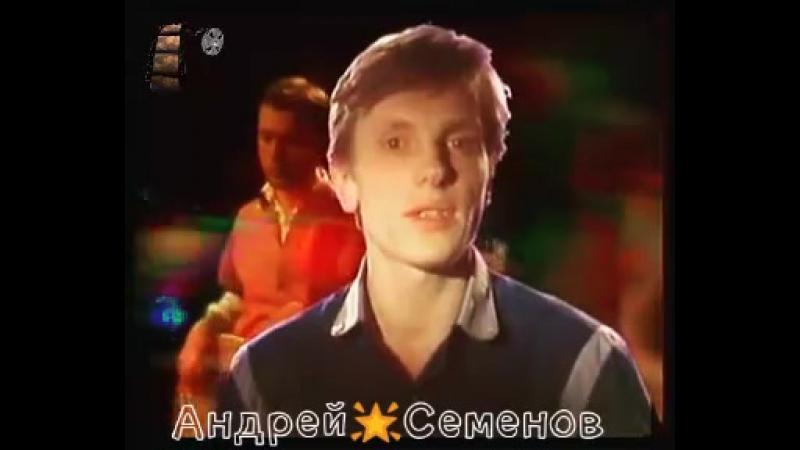 Виктор Салтыков и гр.Форум - Белая ночь (Aндрей 🌟 Семенов)