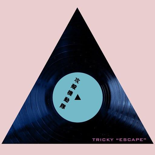 Tricky альбом Escape