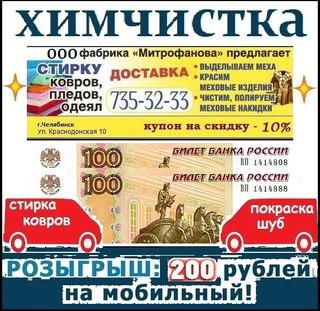 Скорость hydra Сыктывкар Альфа дешево Первоуральск