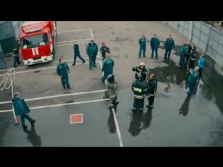 Так провожают на пенсию, в пожарной охране.
