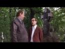«Меня это не касается…» (1976) - детектив, драма, реж. Герберт Раппапорт