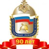 To-Nd Alexandrovsk-Sakhalinsky-Rayon