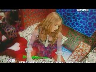 Ахонькова Юлия Julia Kova (Yulia Ahonkova) - Don't Go For Anything But Love(МУЗ-ТВ)