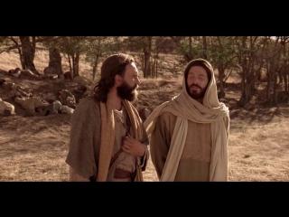 Деяния и учения Иисуса Христа - Прощайте до седмижды семидесяти раз