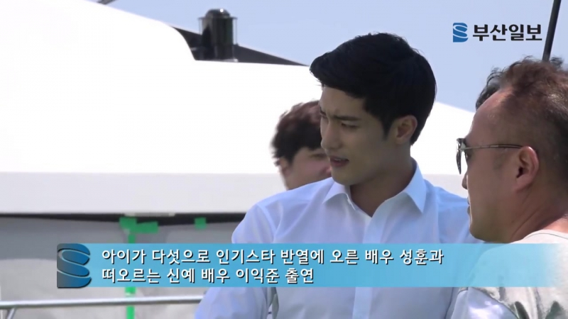 BTS Sung Hoon 성훈 2017 Action Movie Come Back to Busan Port 부산 올 로케이션 영화 돌아와