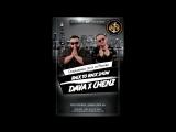 09.12 Club «IKRA» Back To Back Show Chenz X Dava