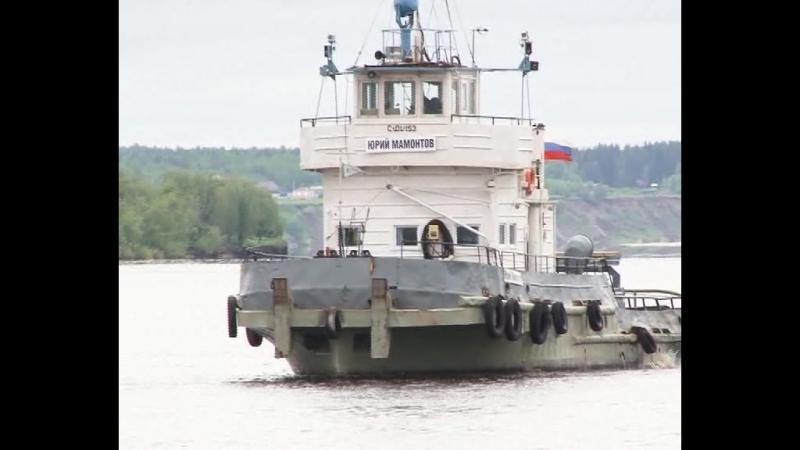 Два судна БСК названы именами Антона Лойтера и Юрия Мамонтова