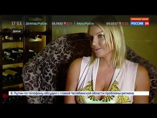 В Сеть попали интимные фотографии балерины Волочковой