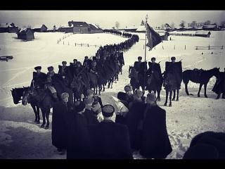Атака казаков на отступающих итальянцев и немцев, ВОВ