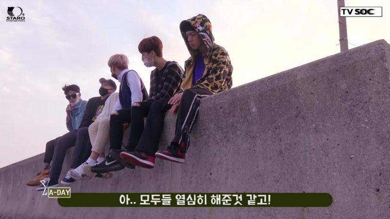 SOC TV — Show 7o'clock ep. 16    Last story in beautiful Yeosu