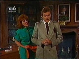 Дикая Роза_58 серия из 199.