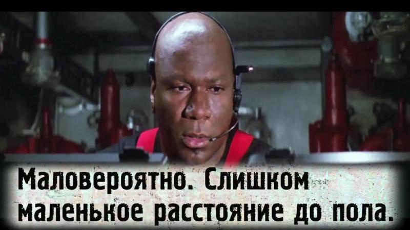 Киноляпы Миссия невыполнима (1996)