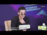 170906 Kris Wu @ iQiYi 7 07 Fast QA Interview
