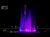 Новогоднее Попурри (аэромикс-версия) - поющий фонтан - Сочи - Олимпийский парк